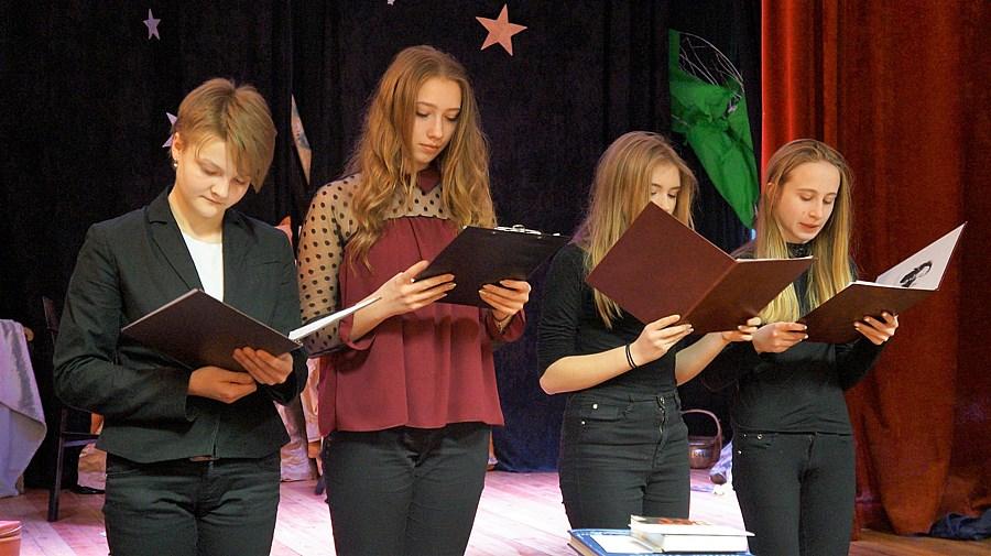 Konkurs Młodego Aktora