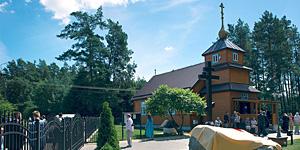 150 – lecie wsi Gabowe Grądy i Bór