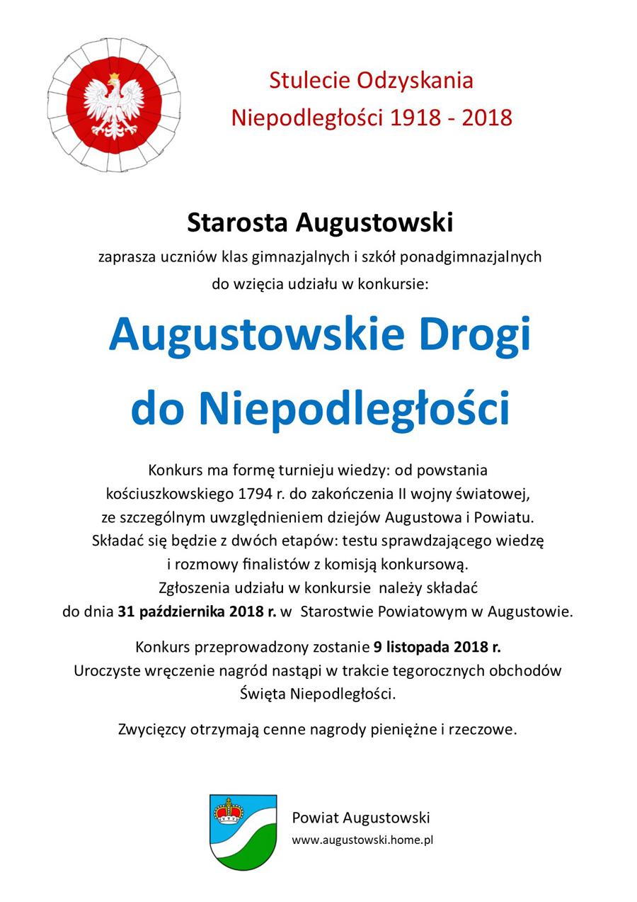 """""""Augustowskie Drogi do Niepodległości"""""""