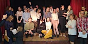 XVII Powiatowy Konkurs Młodego Aktora