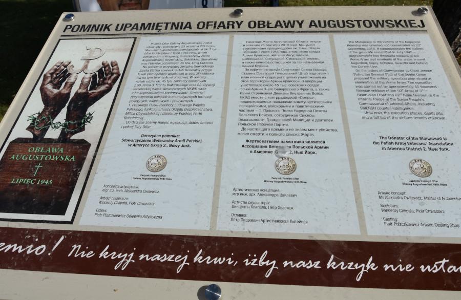 Tablica informacyjna Pomnika Ofiar Obławy Augustowskiej