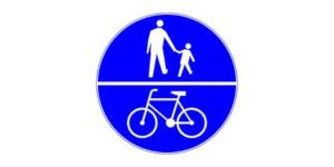Ciąg  pieszo – rowerowy  wzdłuż  ul. Rajgrodzkiej
