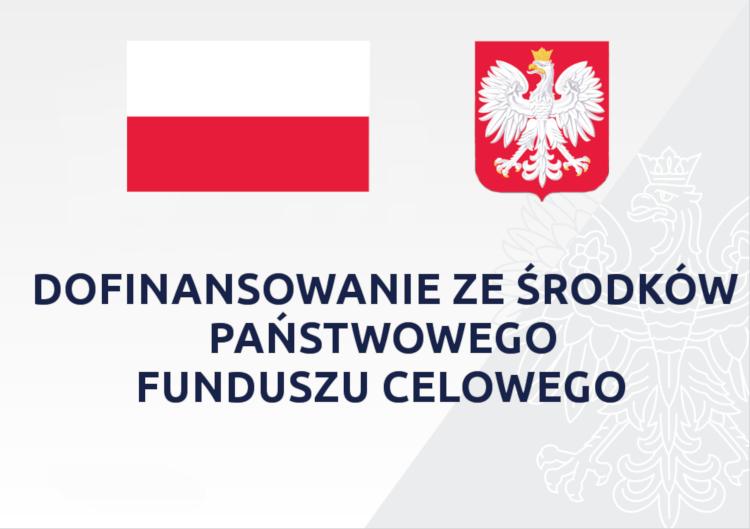 Dofinansowanie ze środków Państwowego Funduszu Celowego - logo